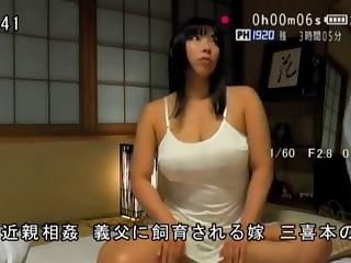 Nozomi Mikimoto BDSM